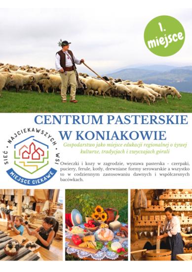 Centrum Pasterskie w Koniakowie.png