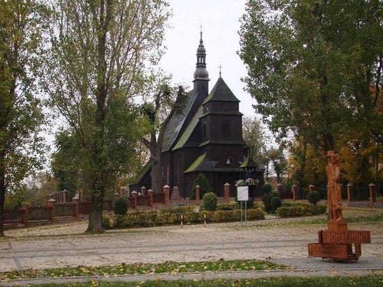 Galeria Domachowa