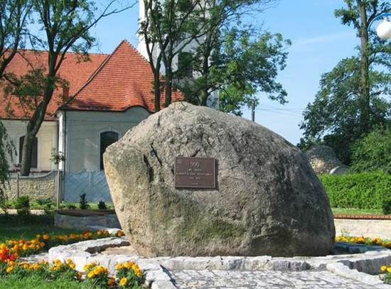 Galeria Kamień Śląski - tablica głowna